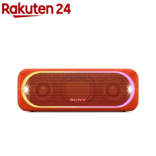ソニー ワイヤレスポータブルスピーカー オレンジレッド SRS-XB30(1台)【SONY(ソニー)】