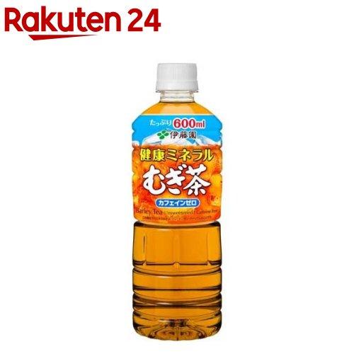 健康ミネラルむぎ茶(600mL*24本入)【イチオシ】【bnad02】【健康ミネラルむぎ茶】