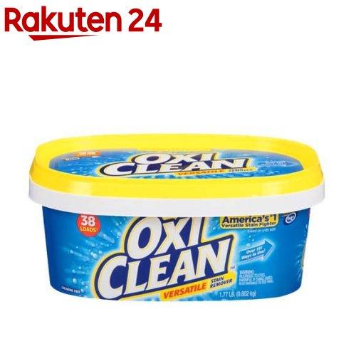 オキシクリーン 送料無料 新品 OXI CLEAN 粉末タイプ EX802G 高額売筋 802g