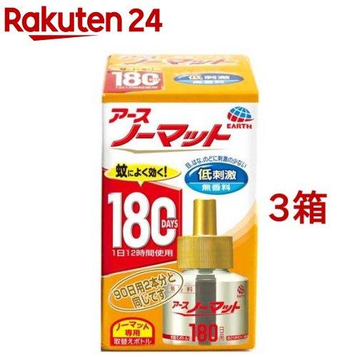 アース ノーマット 取替えボトル 180日用 無香料(1本入*3箱セット)【アース ノーマット】