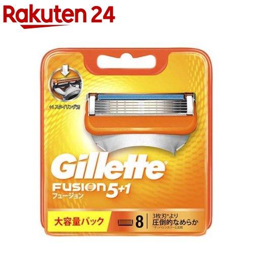 ジレット フュージョン5+1 替刃8B 在庫一掃 購買 8コ入 gsr24 ros12 mgt17