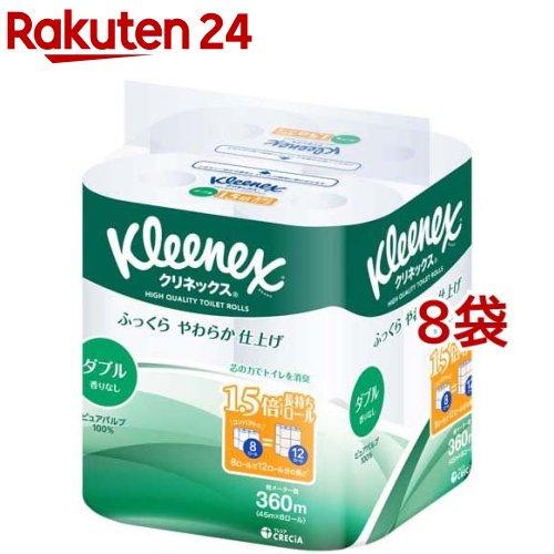 クリネックス コンパクト 特価品コーナー☆ ダブル 8袋セット メイルオーダー 8ロール 45m