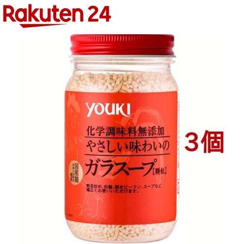 ユウキ食品(youki) / ユウキ 化学調味料無添加のガラスープ ユウキ 化学調味料無添加のガラスープ(130g*3コセット)【ユウキ食品(youki)】