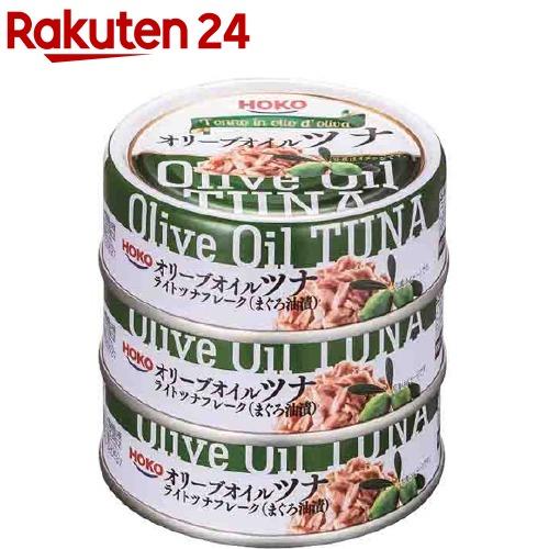 缶詰 開店祝い 宝幸 オリーブオイルツナ 70g 超歓迎された 3缶