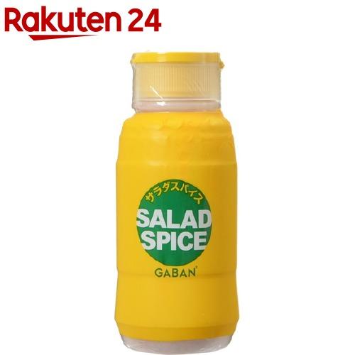 ギャバン サラダスパイス(100g)【ギャバン(GABAN)】