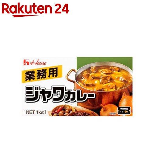 蔵 定番キャンバス ジャワカレー ハウス食品 1kg 業務用