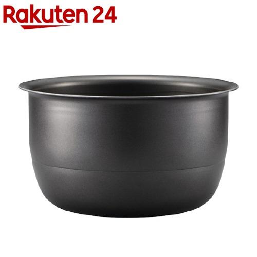 象印 ZOJIRUSHI 上品 炊飯ジャー用内釜 1個 B489-6B ついに再販開始