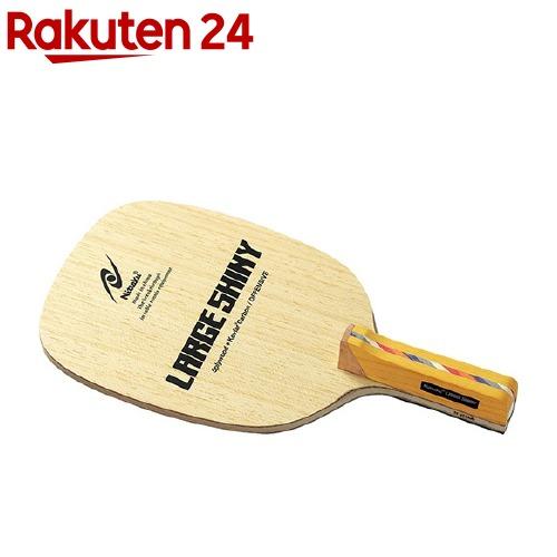 ニッタク ラージボール用ペンホルダーラケット ラージシャイニー 角型(1コ入)【ニッタク】