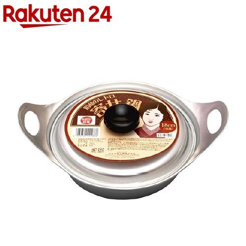 昭和のレトロ 寄せ鍋 保証 18cm 1コ入 タイムセール