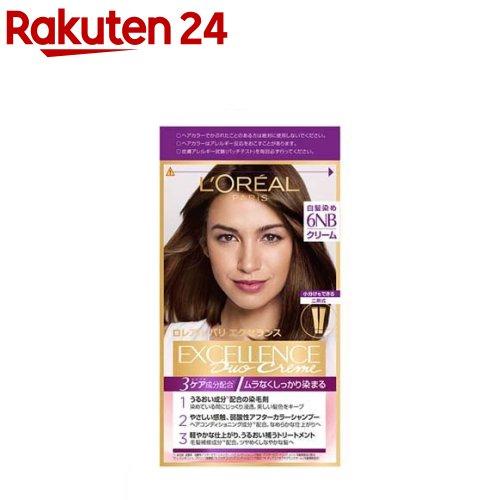 白髪染め エクセランス ロレアル パリ [並行輸入品] R やや明るい自然な栗色 クリームタイプ 6NB 至上 1セット