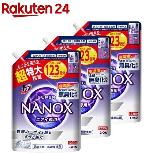 トップ スーパーナノックス ニオイ専用 洗濯洗剤 液体 つめかえ用 超特大(1230g*3袋セット)