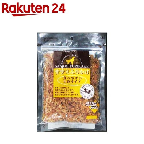 ササミふりかけ 食べやすい小粒タイプ ランキング総合1位 230g ☆正規品新品未使用品