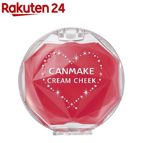 キャンメイク CANMAKE クリームチーク クリアキュートストロベリー 1個 スピード対応 全国送料無料 CL08 本物