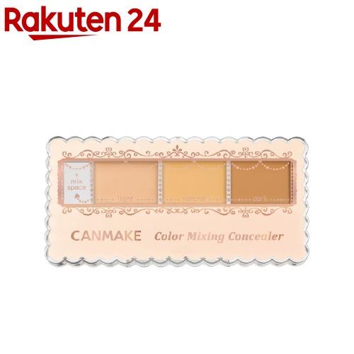 キャンメイク(CANMAKE) / キャンメイク(CANMAKE) カラーミキシングコンシーラー 01 ライトベージュ キャンメイク(CANMAKE) カラーミキシングコンシーラー 01 ライトベージュ(3.9g)【イチオシ】【キャンメイク(CANMAKE)】
