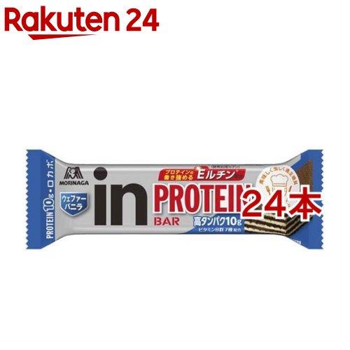 ウイダーinバー 森永製菓 商い inバー メーカー公式ショップ 24本セット バニラ プロテイン
