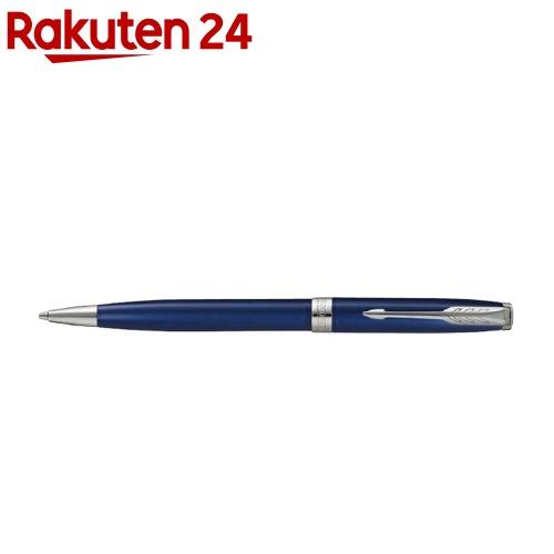パーカー ソネット ブルーラッカーCT ボールペン 1950889(1本)