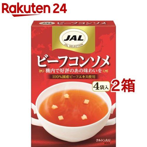 JAL ビーフコンソメ JAL ビーフコンソメ(4袋入*2箱セット)【meijiAU02】