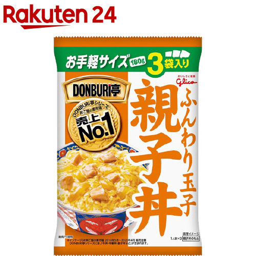 DONBURI亭 親子丼 3食パック 新品 180g 3袋入 商い