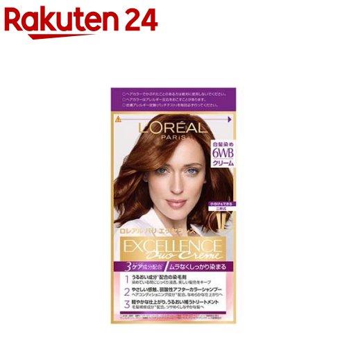 激安通販ショッピング 白髪染め エクセランス ロレアル パリ R ウォーム系のやや明るい栗色 6WB 半額 クリームタイプ 1セット