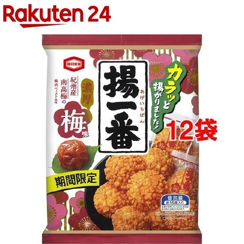 揚一番 濃厚梅味(113g*12袋セット)【亀田製菓】
