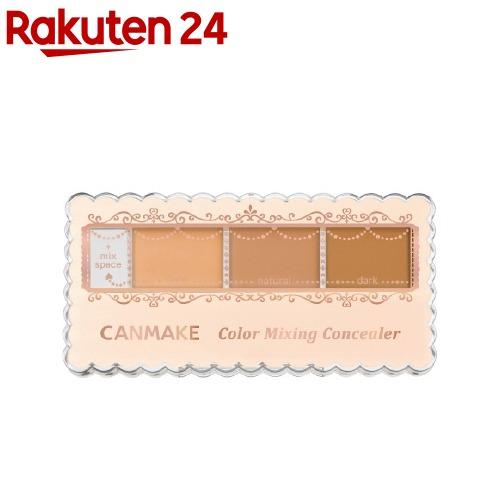 店舗 キャンメイク CANMAKE カラーミキシングコンシーラー 02 3.9g 正規激安 ナチュラルベージュ イチオシ