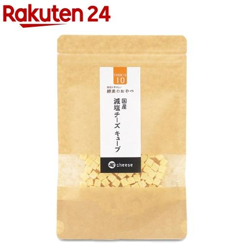 酵素のおやつ 減塩チーズキューブ 売れ筋 S koso_snack SALE開催中 30g