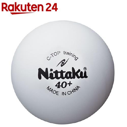 ニッタク Cトップトレ球(50ダース(600コ)入)【ニッタク】