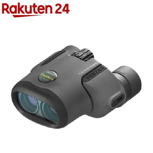 ペンタックス 双眼鏡 パピリオII 6.5*21(1台)【ペンタックス(PENTAX)】【送料無料】
