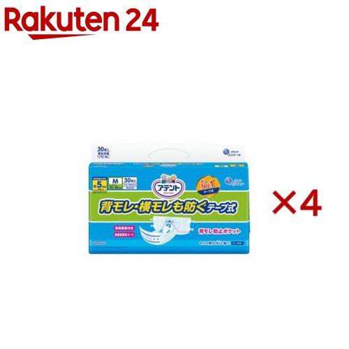 アテント 消臭効果付きテープ式 M 低価格 背モレ 2パック 30枚 2セット 買い取り 横モレも防ぐ