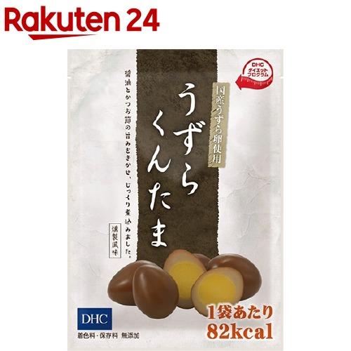価格 DHC 特価品コーナー☆ サプリメント うずらくんたま 燻製風味 訳あり 37.5g