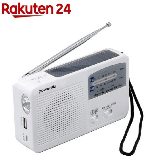 防災 多機能充電ラジオライト ホワイト バーゲンセール 1台 売却