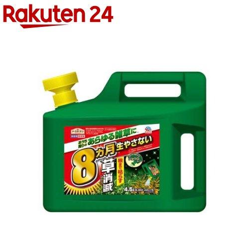 アースガーデン 除草剤 アースカマイラズ 草消滅 ジョウロヘッド(4.5L)