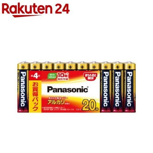 期間限定 パナソニック アルカリ乾電池 単4形 20本入 限定モデル 20SW LR03XJ