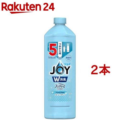ジョイ Joy ジョイコンパクトW消臭 本日の目玉 除菌フレッシュクリーン 食器用洗剤 高級品 特大 2本セット 700ml