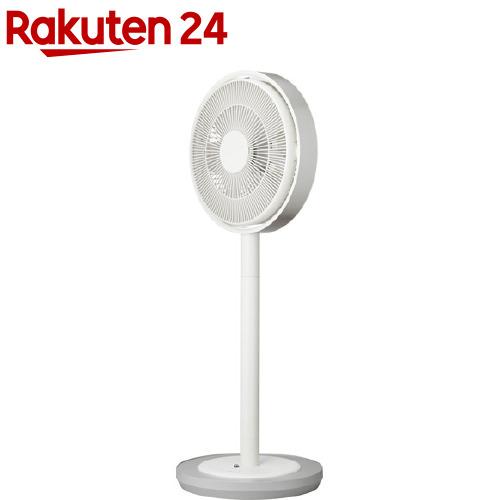カモメファン kamomefan Kamomefan リビング扇風機 2020 新作 WLKF-1281D 全商品オープニング価格 WH 1台