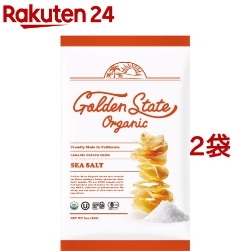 大幅値下げランキング GoldenStateOrganic 有機ポテトチップス シーソルト味 2袋セット 85g 完売
