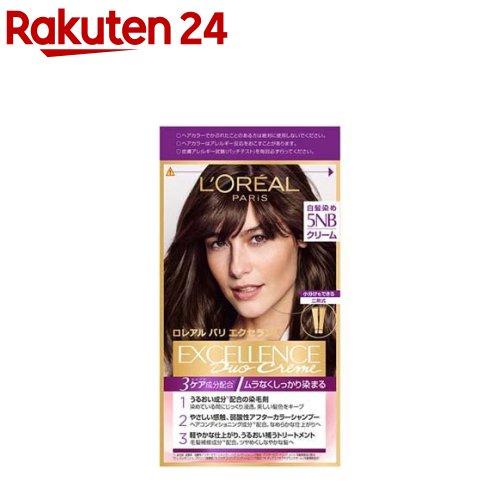 白髪染め エクセランス ロレアル パリ 上質 R クリームタイプ 1セット 自然な栗色 入手困難 5NB