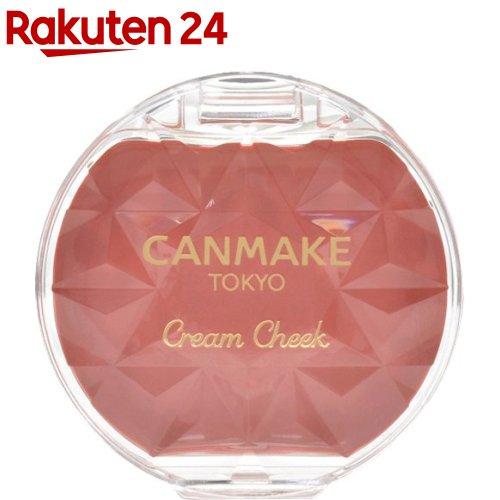 キャンメイク CANMAKE クリームチーク 毎日続々入荷 21 2.4g タンジェリンティー ハイクオリティ