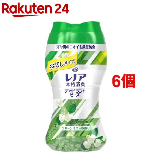 レノア 本格消臭 デオドラントビーズ グリーンミストの香り ミニボトル(165ml*6個セット)