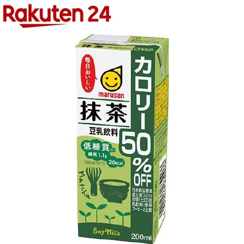 マルサン 豆乳飲料 抹茶 200ml 限定品 12本入 人気 おすすめ カロリー50%オフ