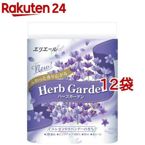 トイレットペーパー エリエール ハーブガーデン エレガントラベンダーの香り 待望 4ロール 専門店 12コセット