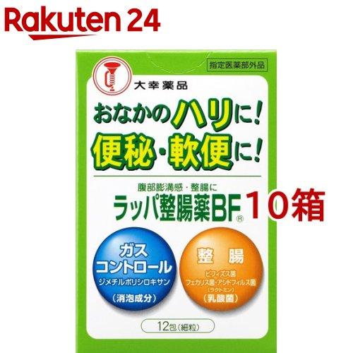 大幸薬品 ラッパ整腸薬 超激安 BF 12包入 人気ブランド多数対象 10箱セット
