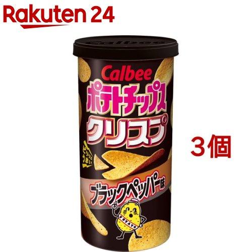高価値 カルビー 全品最安値に挑戦 ポテトチップス クリスプ 50g ブラックペッパー味 3個セット