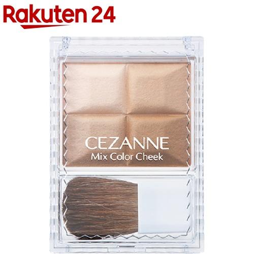 セザンヌ 安心の実績 高価 買取 強化中 新色 CEZANNE ミックスカラーチーク 20 7.2g シェーディング