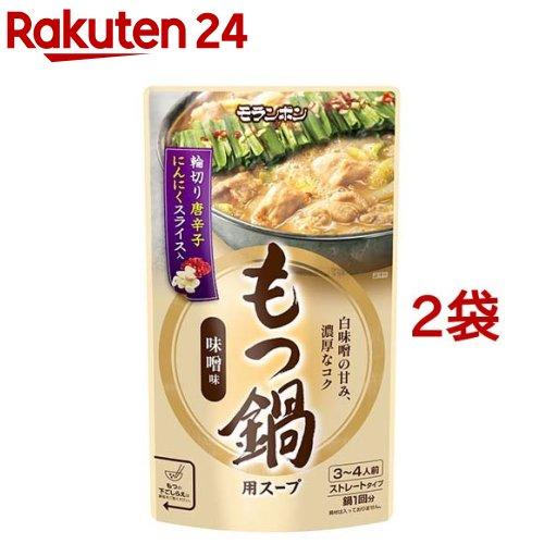 もつ鍋用スープ みそ味 もつ鍋用スープ みそ味(750g*2コセット)
