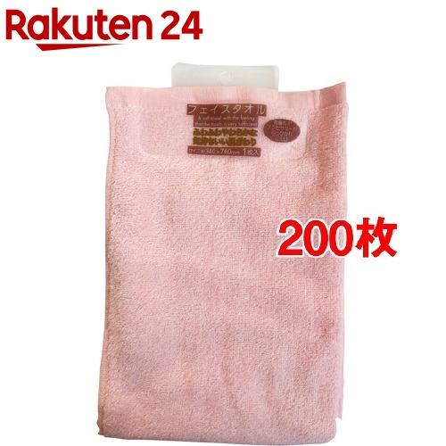 シャーリングフェイスタオル ピンク(200枚セット)