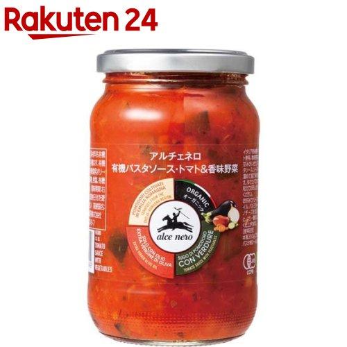 アルチェネロ おトク 有機パスタソース トマト org_4_more 350g 無料 香味野菜