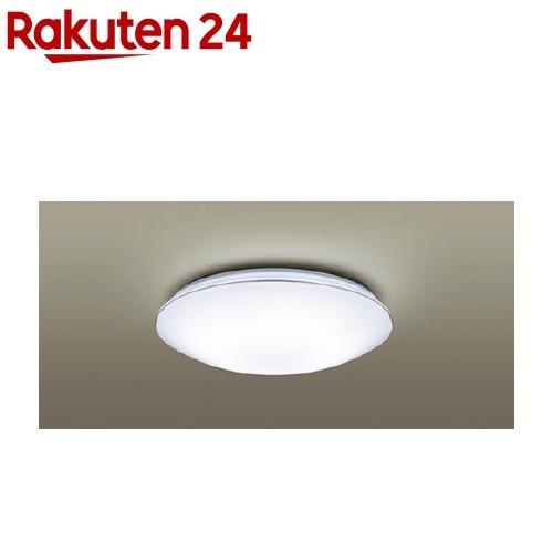 パナソニック LEDシーリングライト8畳用調色 LGBZ1526(1台)【送料無料】