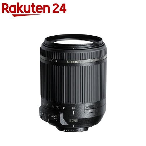 タムロン 18-200mm F/3.5-6.3 Di II VC B018 N ニコン用(1コ入)