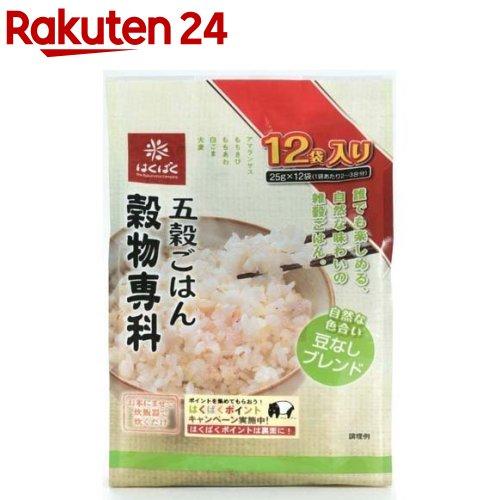 はくばく 新商品!新型 五穀ごはん 日本メーカー新品 穀物専科 12袋入 25g